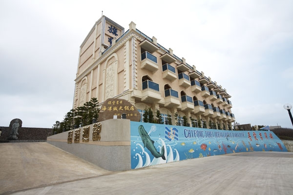 旗豐吉貝海洋城大飯店